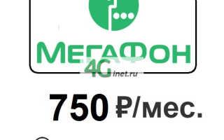 Новые сим карты мегафон 4g