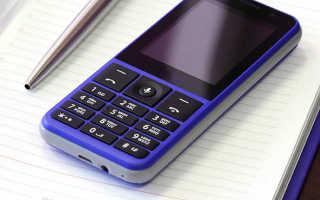 Купить телефон кнопочный с поддержкой ватсап