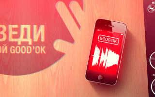 Поменять музыку на телефоне мтс