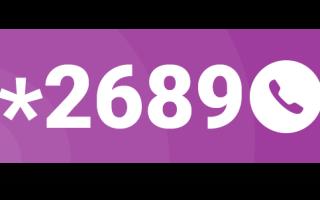 Шестизначные номера сотовых операторов