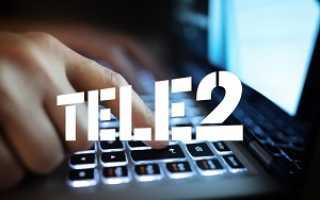 Подключить интернет на день теле2