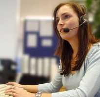 Позвонить с интернета на телефон бесплатно онлайн