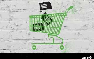 Теле2 каталог товаров омск
