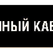 Теле2 курск официальный сайт телефон