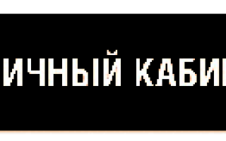 Теле2 нижний тагил официальный сайт