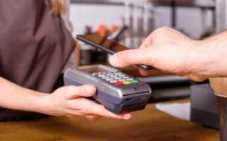 Покупка мобильного телефона через интернет