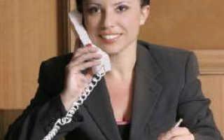 Платные входящие звонки мтс