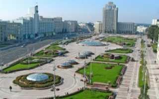 Тариф для звонков в белоруссию