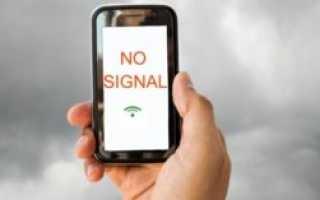 Нет связи мегафон