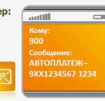 Отключить автоплатеж мегафон с карточки сбербанка