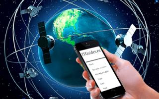 Отследить телефон по imei самостоятельно через интернет