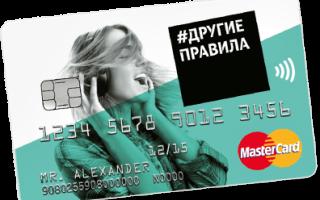Теле2 карта банка