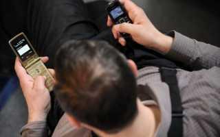 Переадресация с мегафона на билайн стоимость услуги