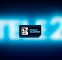 Отправить смс абоненту теле2 через интернет бесплатно