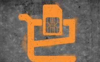 Теле2 магазин сотовых телефонов каталог москва
