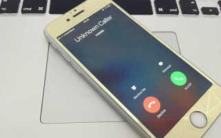 Узнать по коду телефона регион и оператора