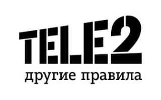 Теле2 о компании