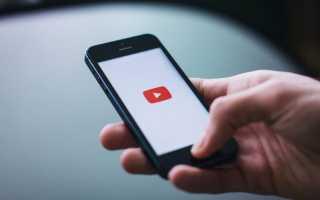 Тариф для youtube