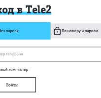 Теле2 киров официальный сайт