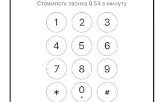 Тариф все мое 2 звонки в узбекистан