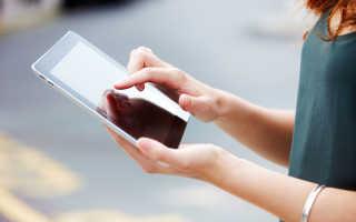Тариф для планшета безлимит